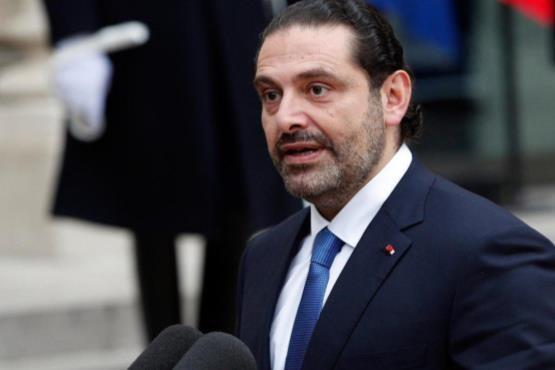 سعد حریری: لبنان در منازعات منطقه ای دخالت نمی کند
